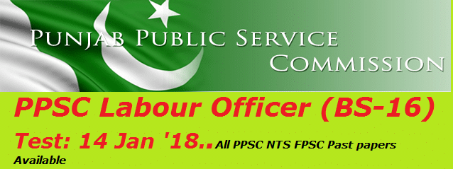 PPSC Labour officer Past Papers