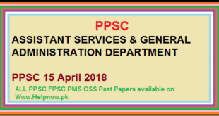 PPSC ASSISTANT  SERVICES & GENERAL ADMINISTRATION DEPARTMENT TEST