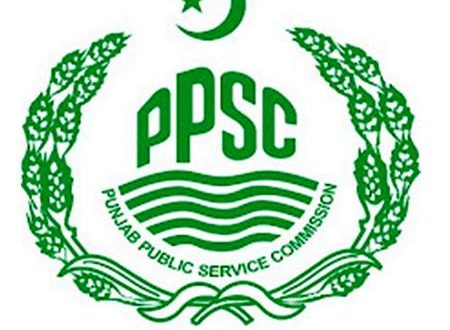 PPSC Results 2018
