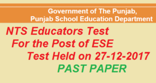ppsc past papers of special education