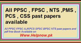 All PPSC , FPSC , NTS ,PMS , PCS , CSS past papers available