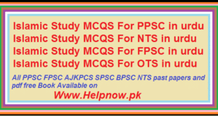 Islamic Study MCQS For PPSC in urdu, Islamic Study MCQS For NTS in urdu, Islamic Study MCQS For FPSC in urdu. Islamic Study MCQS For OTS in urdu