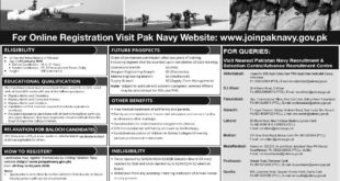 Join Pakistan Navy as PN Cadet for Permanent Commission Term 2018-A Online Registration Apply Advertisement Latest