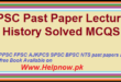PPSC Past Paper Lecturer of History