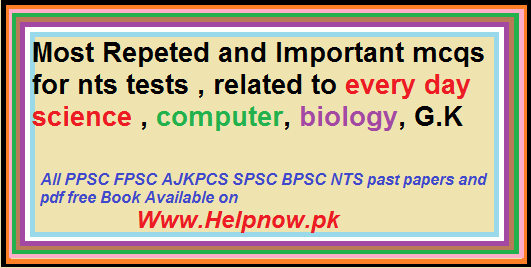 nts General knowledge mcqs related to Pakistan