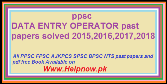 ppsc DATA ENTRY OPERATOR past papers - HelpNow pk The Leading