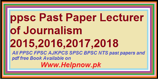ppsc Past Paper Lecturer of Journalism 2014,2015,2016,2017,2018