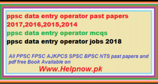 ppsc data entry operator past papers
