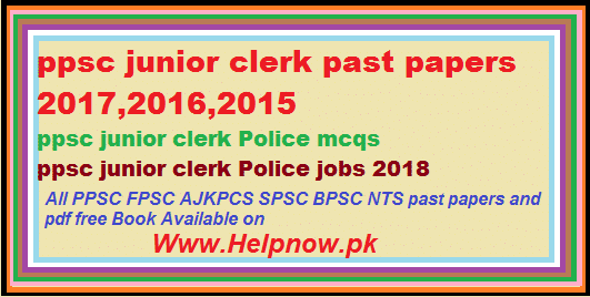 ppsc junior clerk past papers 2018,2017,2016,2015