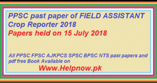 PPSC past paper of FIELD ASSISTANT Crop Reporter 2018