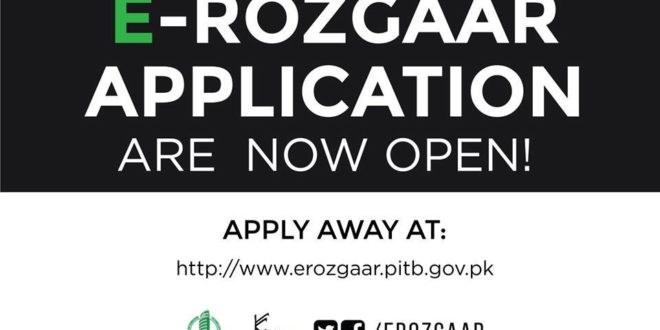 e rozgaar training program 2020