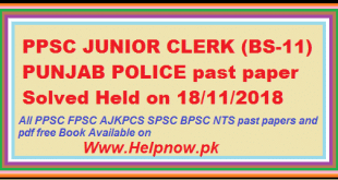 PPSC JUNIOR CLERK (BS-11) PUNJAB POLICE past paper