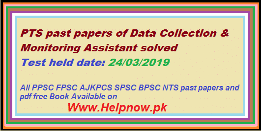 PTS past papers of Data Collection & Monitoring Assistant
