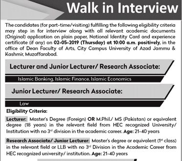 Lecturers Jobs in UNIVERSITY OF AZAD JAMMU & KASHMIR 2019